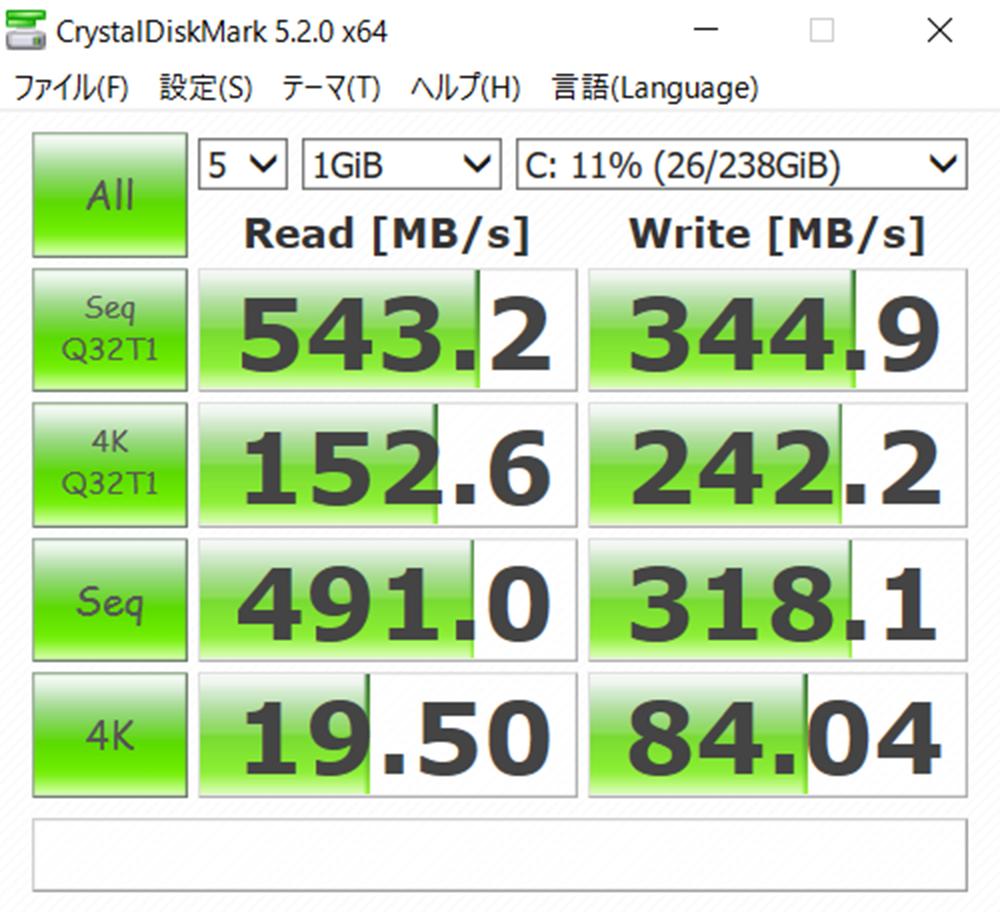 mb-670xn-sh2-crystalmark-ssd
