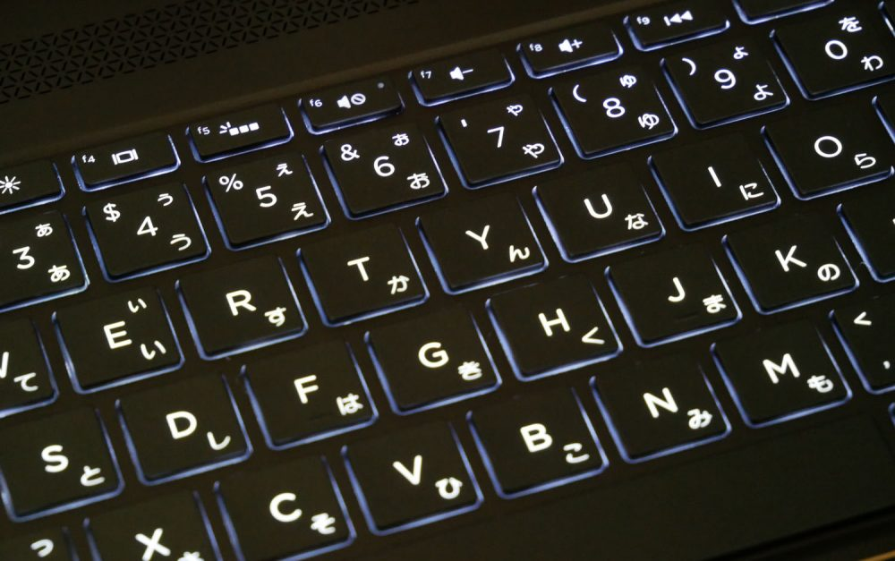 HP Spectre x360のバックライト・キーボード