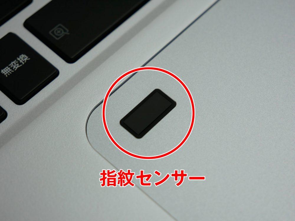 指紋センサーのアップ
