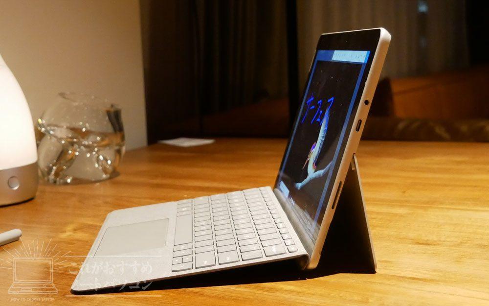 Surface Goのスタンドの角度調整