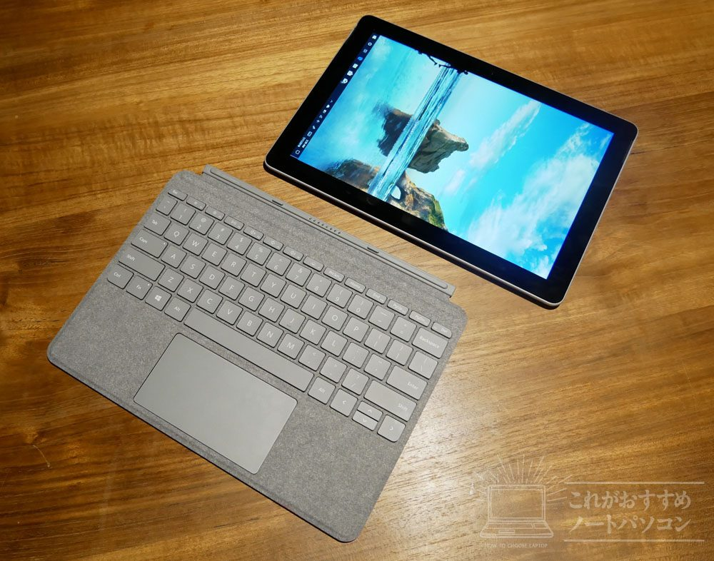 Surface Goからタイプカバーを外したところ