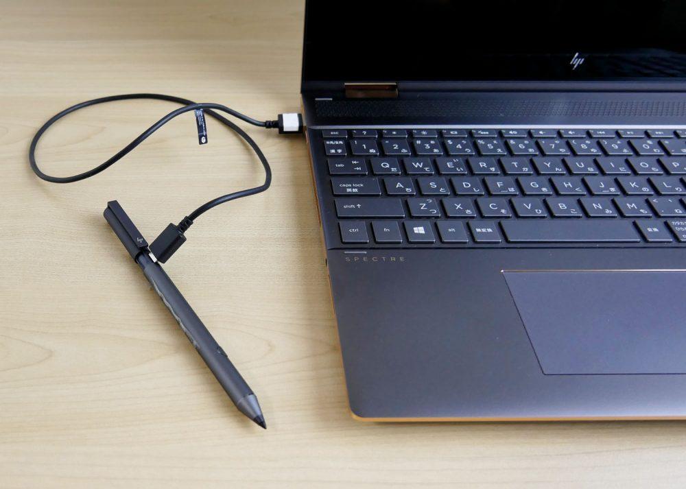 本体USBポートより充電