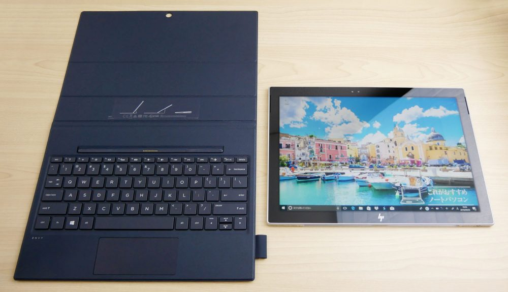 「HP ENVY 12 x2」は、「タブレット+キーボードドッグ」という組み合わせ