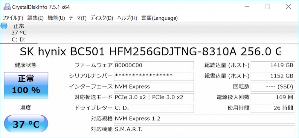 HP ENVY 12 x2のSSD情報