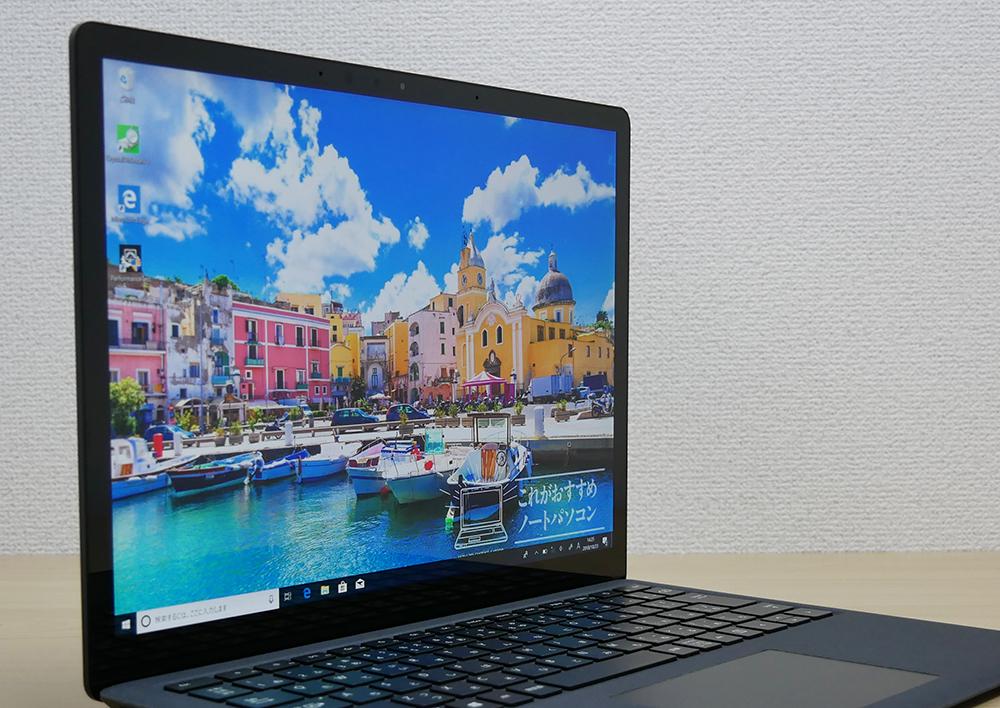 Surface Laptop 2のディスプレイ 横から