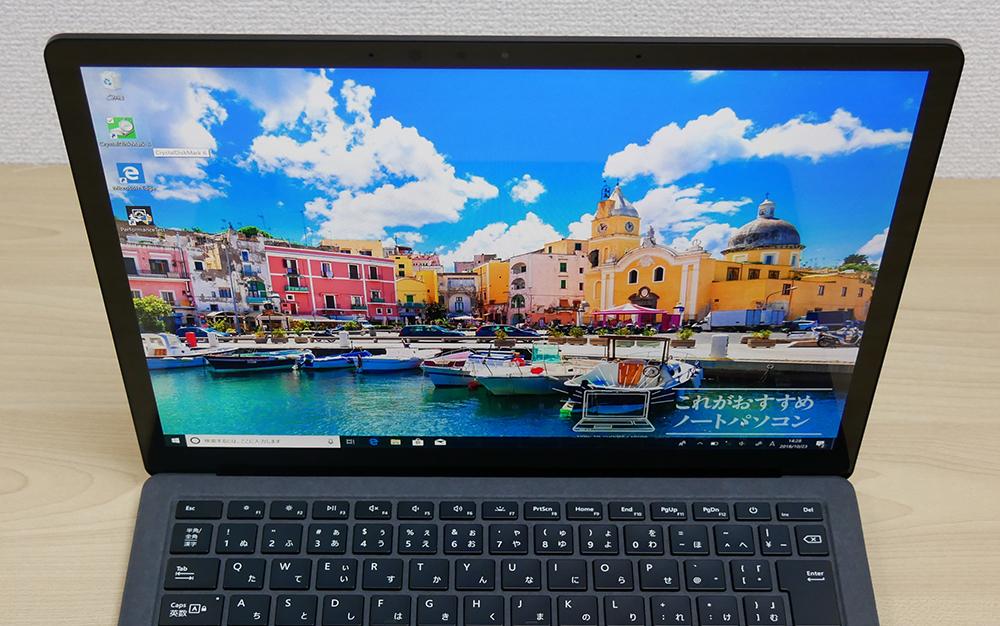 Surface Laptop 2のディスプレイ 上から