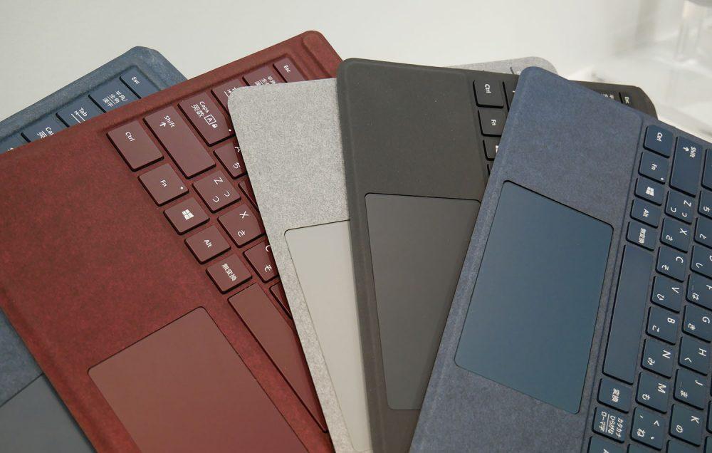 Surfaceのタイプカバーの色のバリエーション