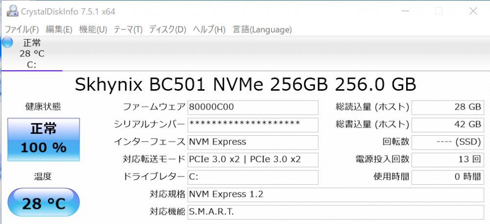 SSDのメーカーなどの情報
