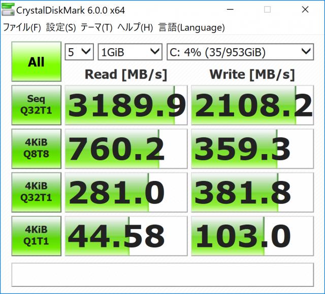 SSDが爆速!