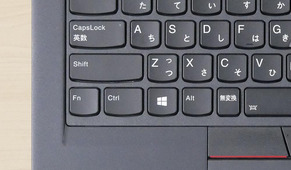 ThinkPad X280のFnキーとCtrlキーの位置