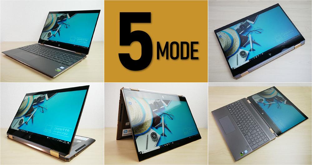 HP Spectre x360 15のメイン画像