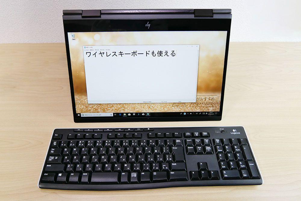 ●テントモード???●とキーボードの組み合わせ