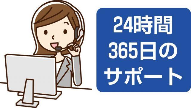 電話でサポートしている女性
