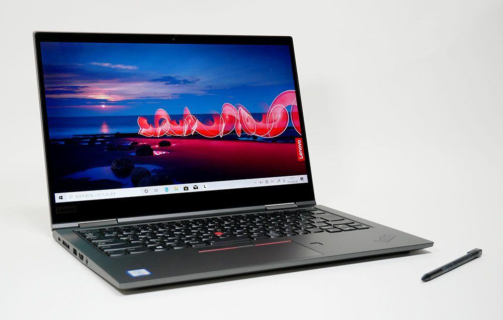 レノボ ThinkPad X1 Yogaの外観 見映え