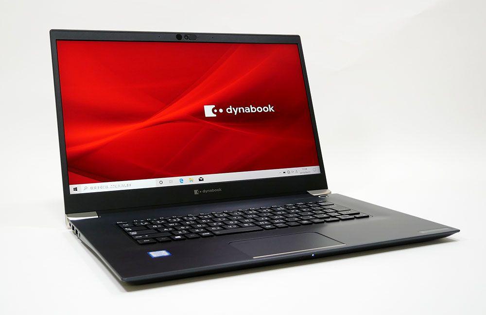 dynabook ZZ75/Lの外観 見映え