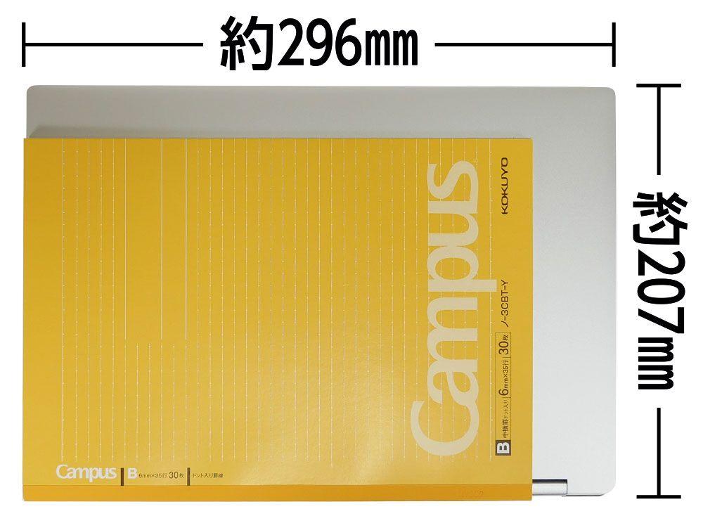 A4用紙とNew XPS 13 2-in-1(7390)の大きさの比較