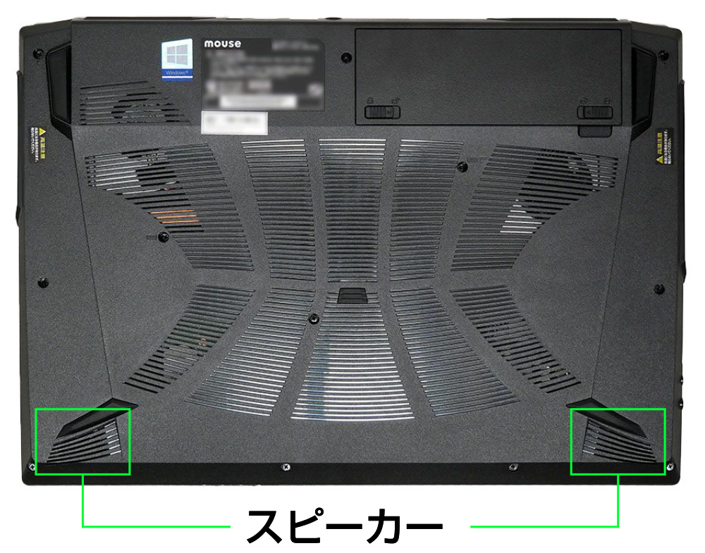 マウスコンピューター m-Book Kシリーズ(K700)のスピーカー