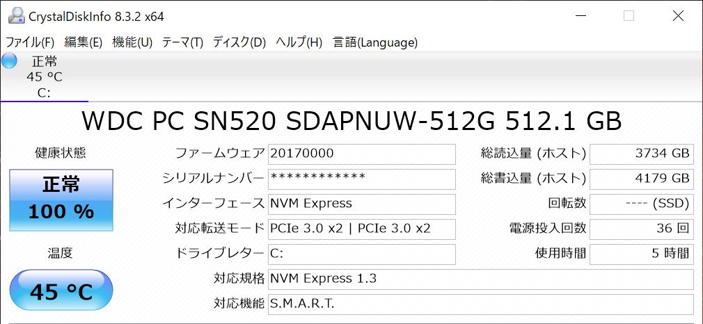 SSD information