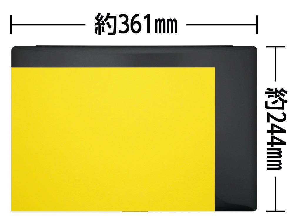A4用紙とLIFEBOOK WA3/D3の大きさの比較