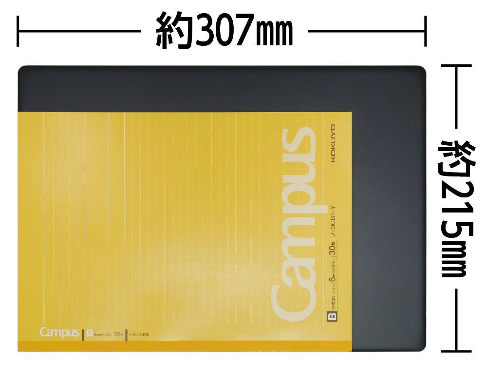 A4用紙とG-Tune P3の大きさの比較