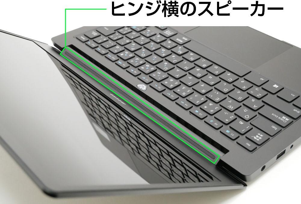 マウスコンピューター G-Tune P3のスピーカー
