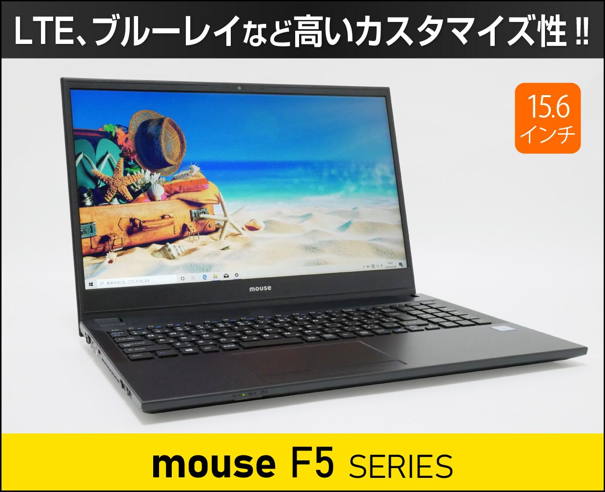 Main image of mouse computer mouse F5 series
