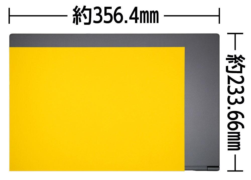A4用紙とGALLERIA GCR1660TGF-QCの大きさの比較