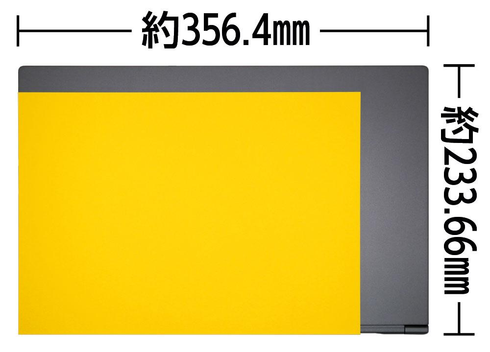 Size comparison of A4 paper and GALLERIA GCR1660TGF-QC