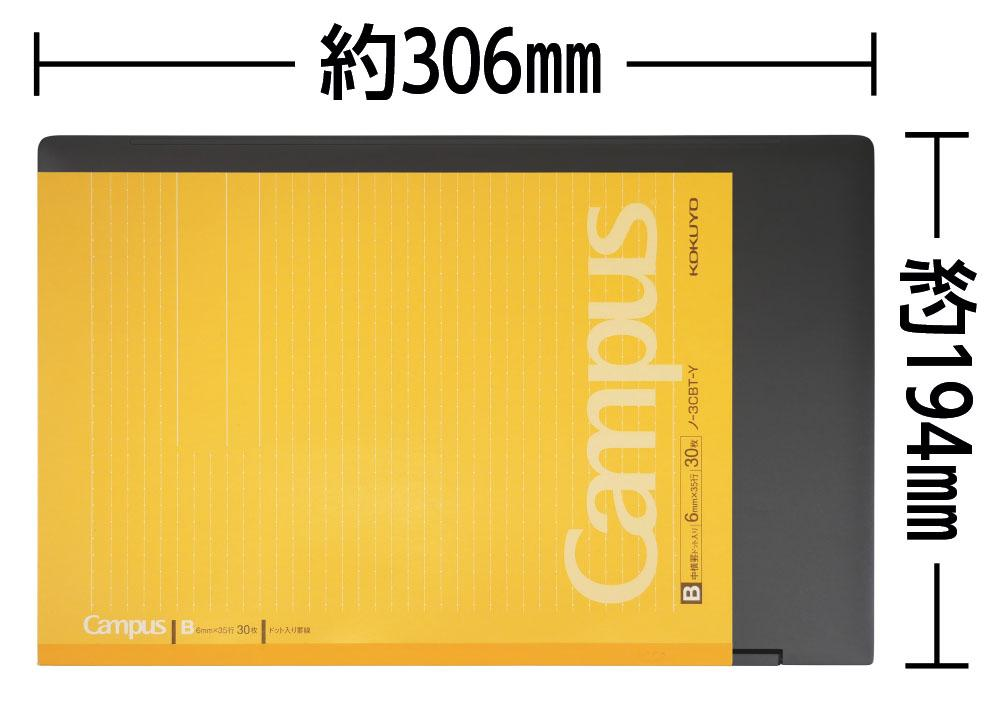 A4用紙とENVY x360 13の大きさの比較