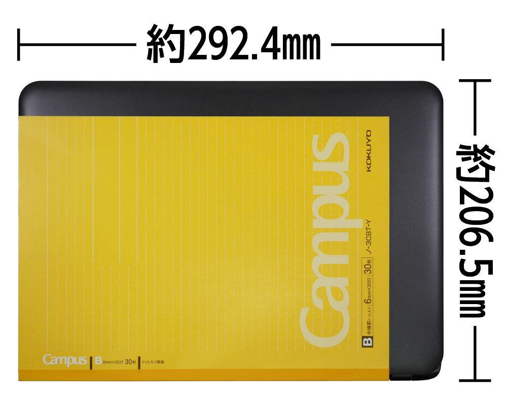 A4用紙とmouse C1の大きさの比較