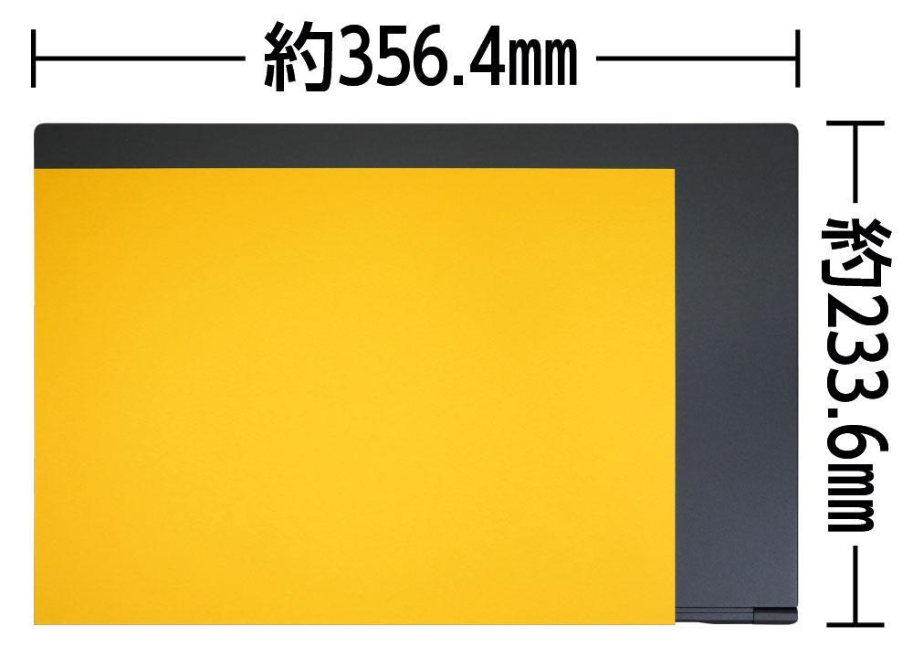 A4用紙とGALLERIA GCR2070RGF-QCの大きさの比較