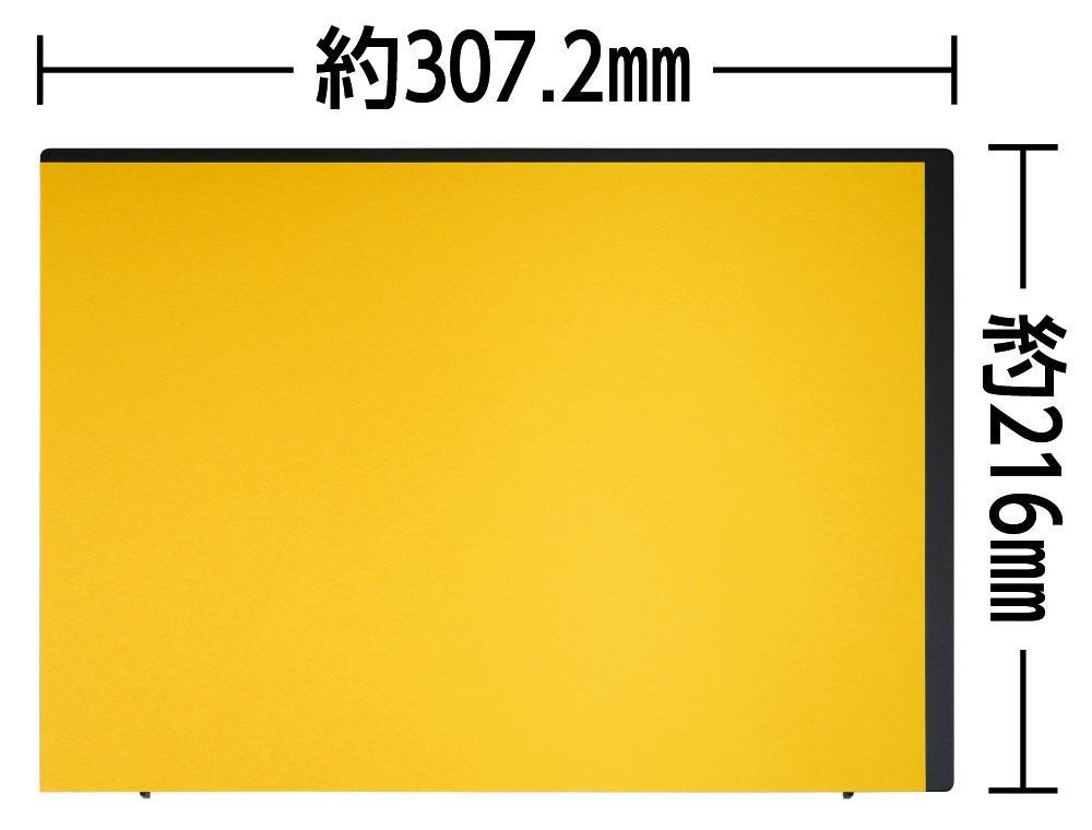 A4用紙とLAVIE Pro Mobileの大きさの比較