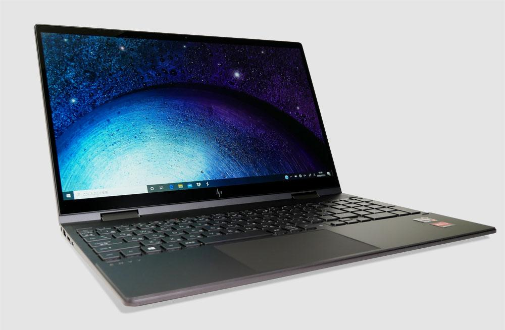 HP ENVY x360 15(AMD)の外観 見映え