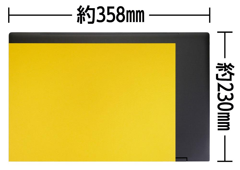 A4用紙とENVY x360 15(AMD)の大きさの比較