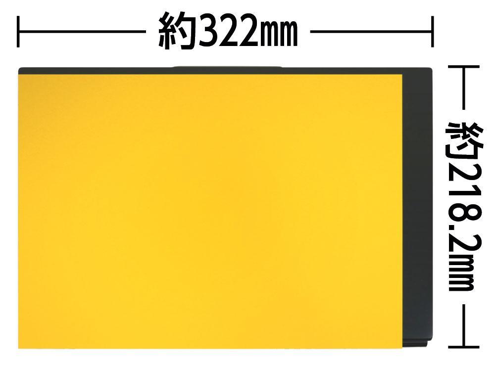 A4用紙とMousePro NB4シリーズの大きさの比較