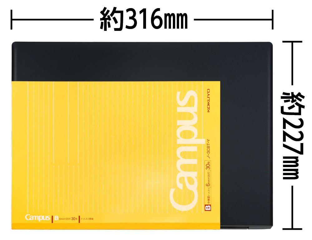 A4用紙とSZ73/Pの大きさの比較