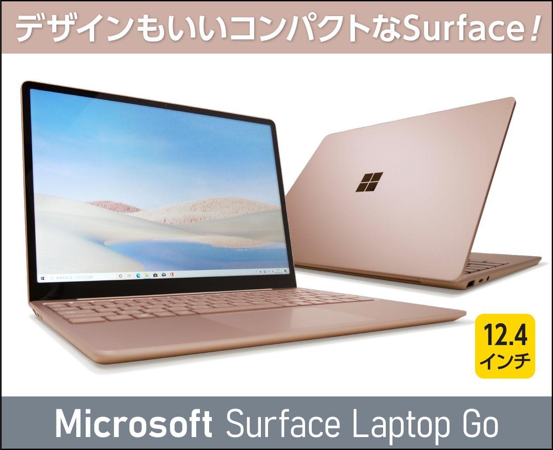 マイクロソフト Surface Laptop Goのメイン画像