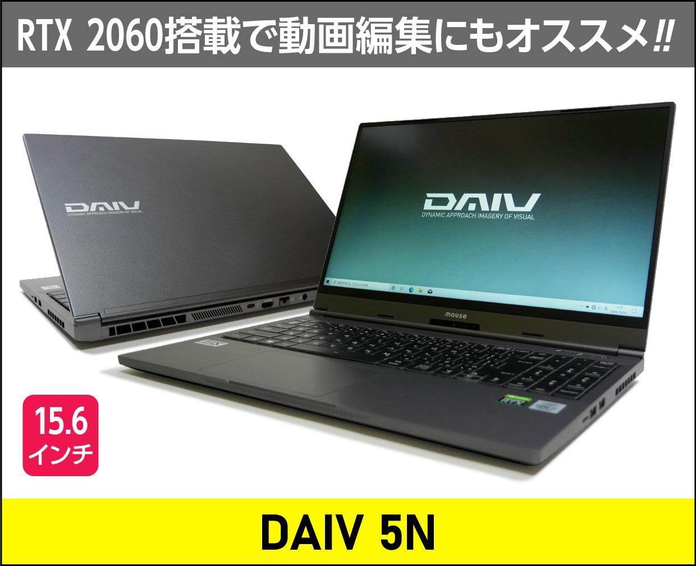 マウスコンピューター DAIV 5Nのメイン画像