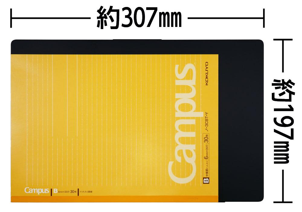 A4用紙とLIFEBOOK WU-X/E3の大きさの比較