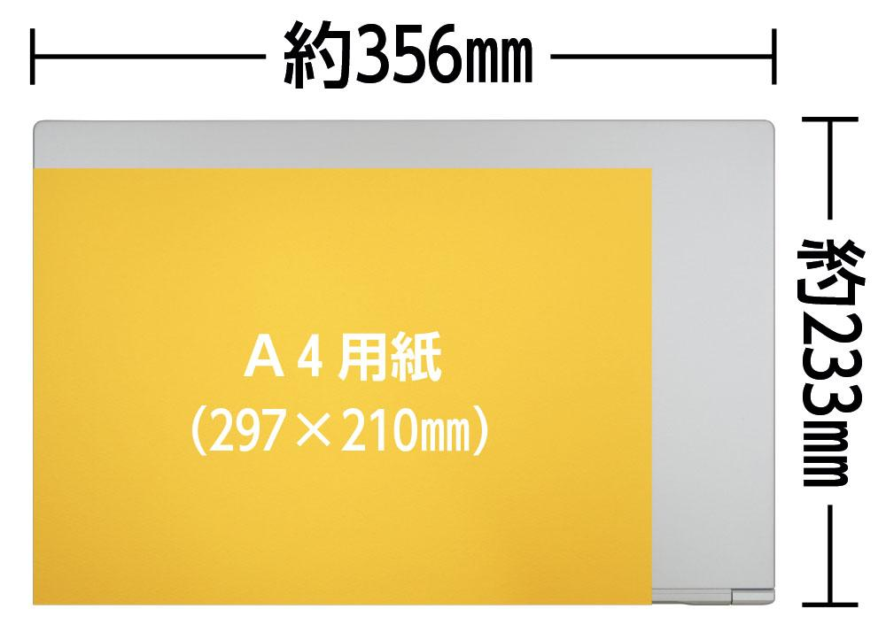 A4用紙とDAIV 5Pの大きさの比較