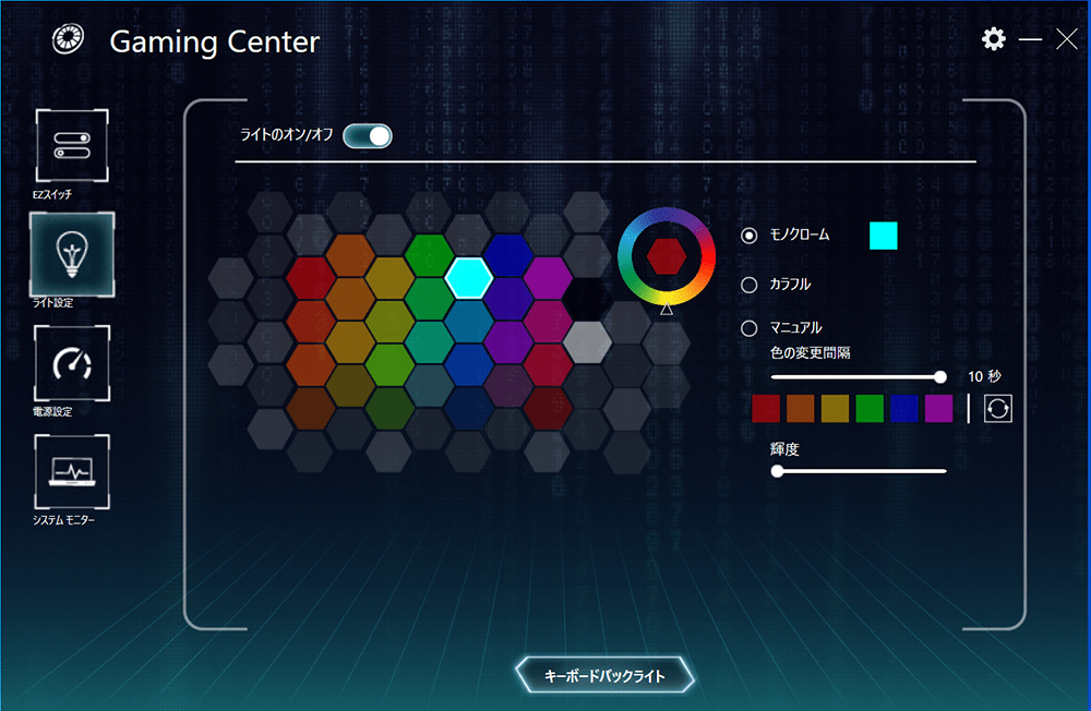 GamingCenter