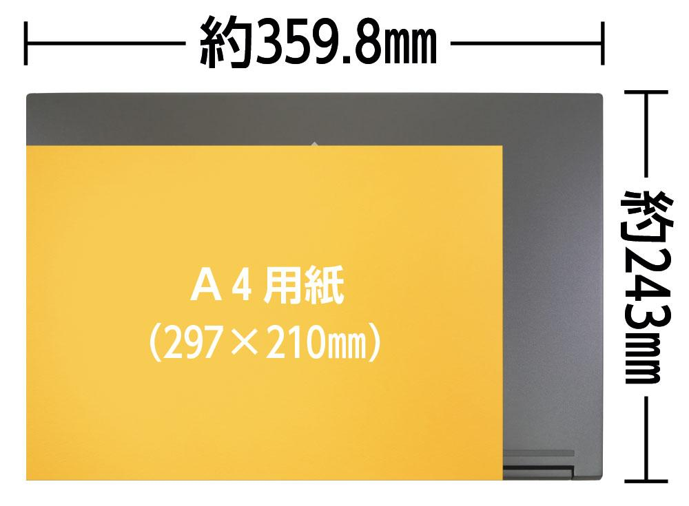 A4用紙とGALLERIA GR1650TGF-Tの大きさの比較