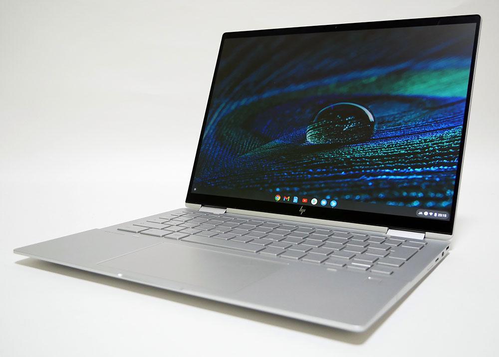 HP Chromebook x360 13cの外観 見映え