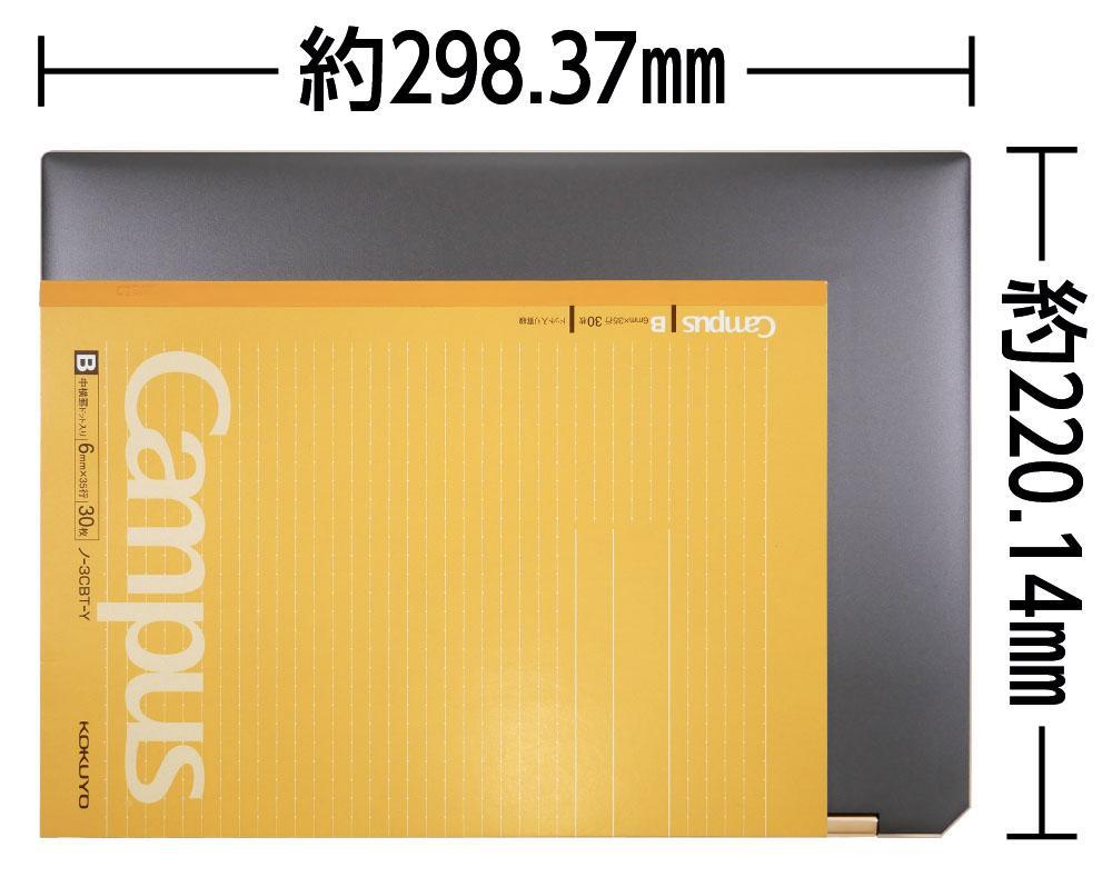 A4用紙とSpectre x360 14の大きさの比較
