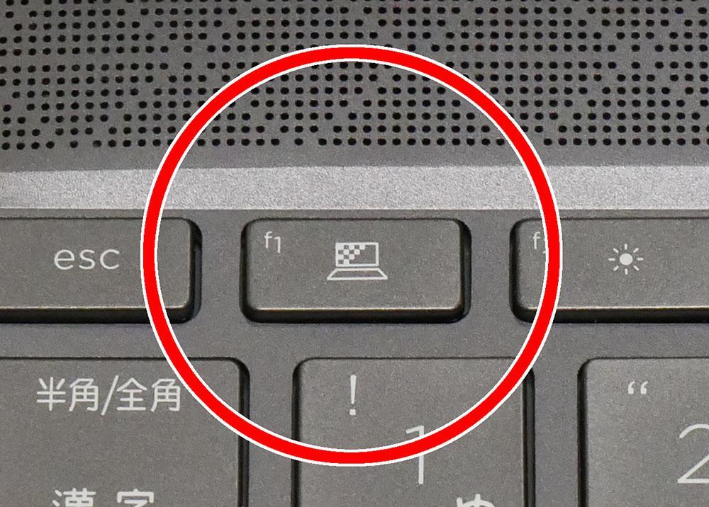 HP Spectre x360 14のプライバシーモード・ボタン