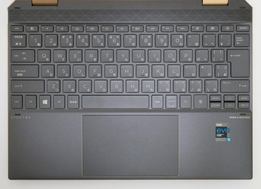 HP Spectre x360 14のキーボード