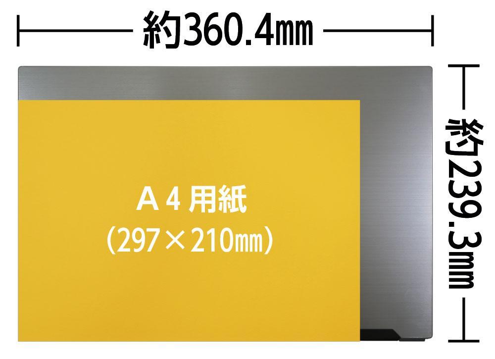 A4用紙とmouse B5-R5の大きさの比較