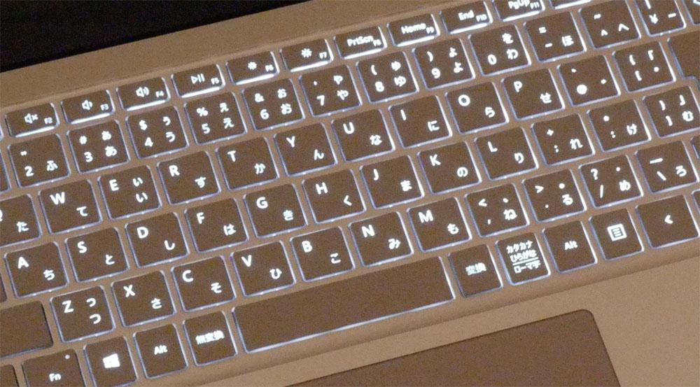 Keyboard backlight