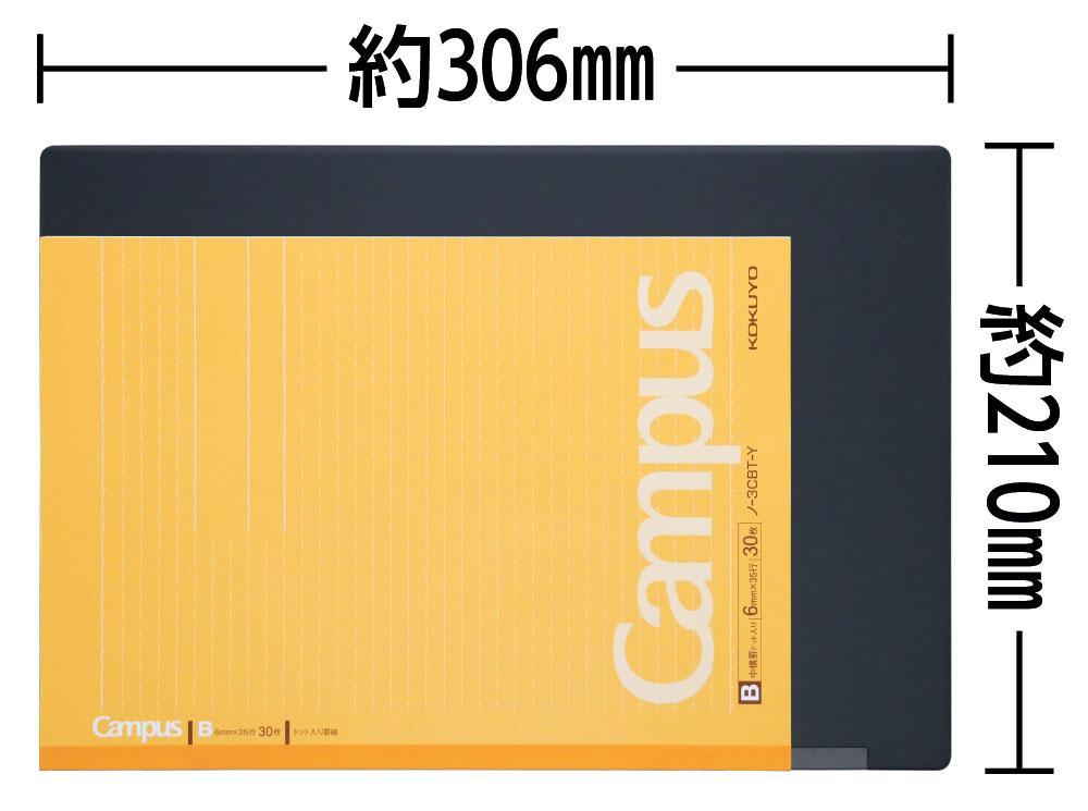 A4用紙とdynabook GZの大きさの比較