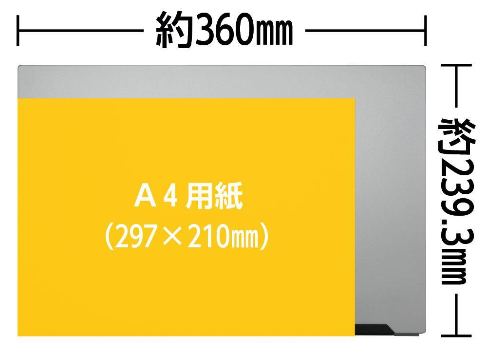 A4用紙とmouse B5-i5の大きさの比較